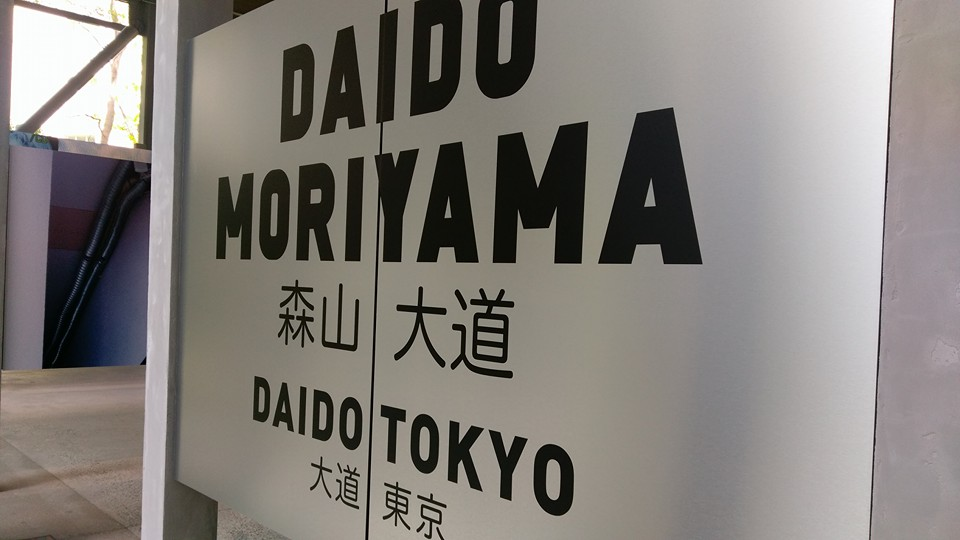 diapo moriyama fondation cartier pour l'art contemporain