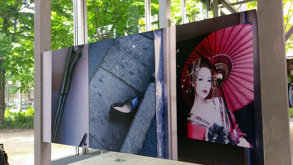 daido moriyama fondation cartier pour l'art contemporain